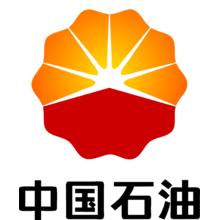 我公司与中国石油建立长期合作关系