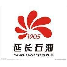 我公司与延长石油就标志桩产品建立长期合作关系