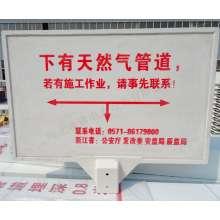 燃气标志牌、警示牌详情