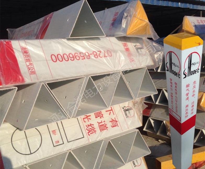 中国石化标志桩  转角桩 加密桩 玻璃钢通信标石