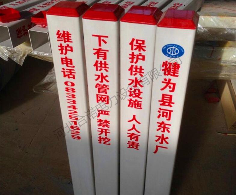 水利标志桩  自来水标志桩  农村饮水玻璃钢标志桩