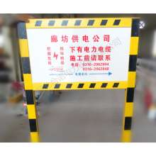 电力玻璃钢标志牌、警示牌