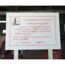 石化玻璃钢标志牌、警示牌