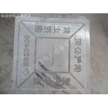 玻璃钢标志砖磨具