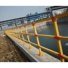 污水处理池玻璃钢围栏