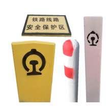 铁路标志桩  线路标识系列产品